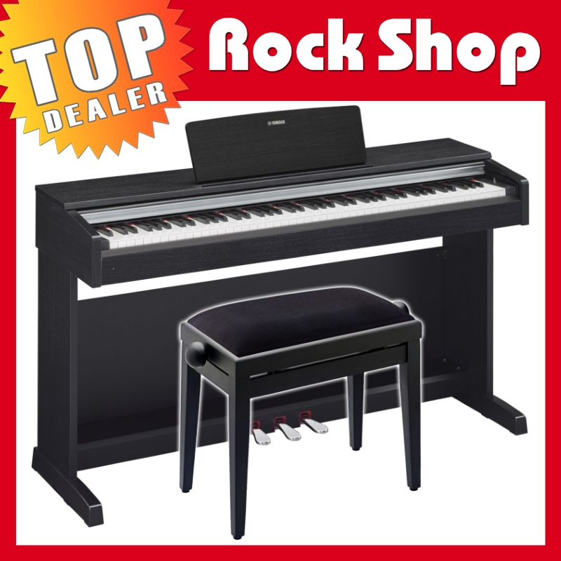 yamaha ydp 142 b arius digital piano e piano elektro klavier sitz bank hocker ebay. Black Bedroom Furniture Sets. Home Design Ideas